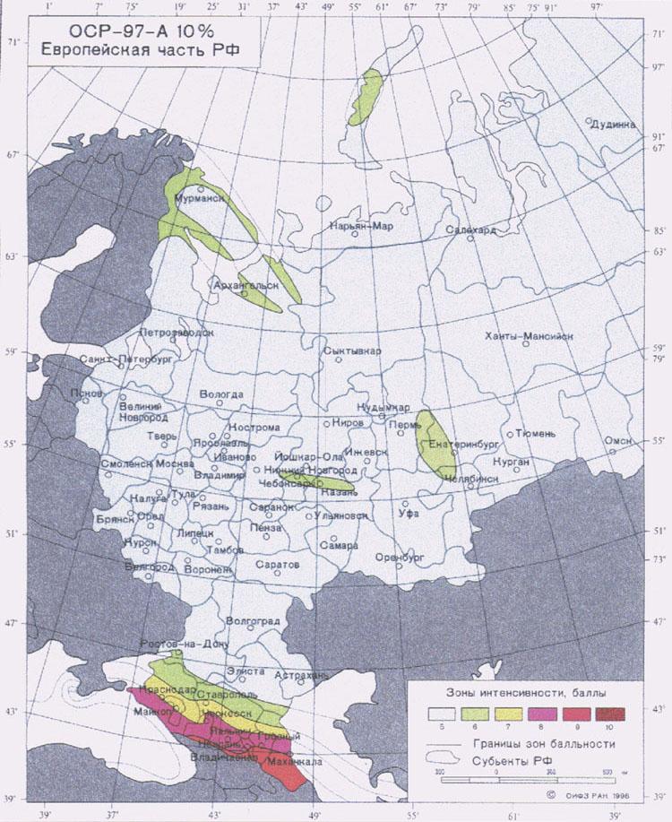 Snip Com Seismic Data European Russia Map A